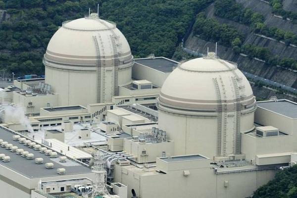 La Autoridad Regulatoria japonesa reforzará sus inspecciones nucleares
