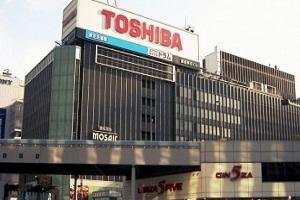 Toshiba anuncia pérdidas netas de 8.777 millones de dólares en 2016