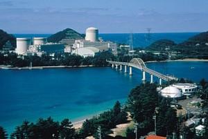 Mihama Japón