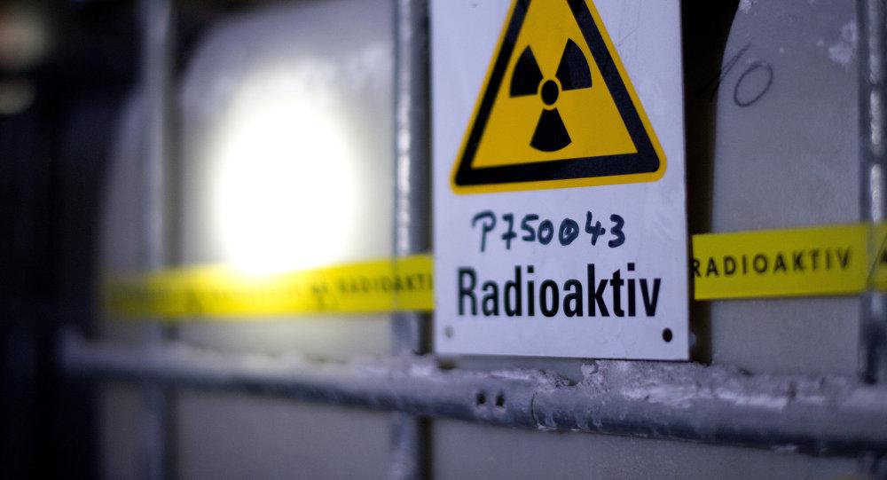 Ucrania inicia la construcción de un almacén de residuos nucleares