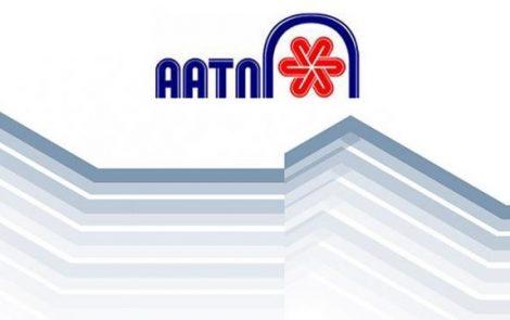 Está abierta la inscripción de trabajos a la XLIV Reunión Anual de la AATN