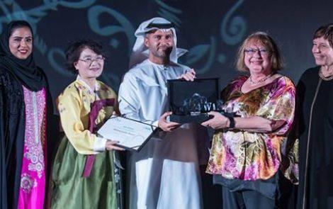 Boero recibió el Premio WIN Global