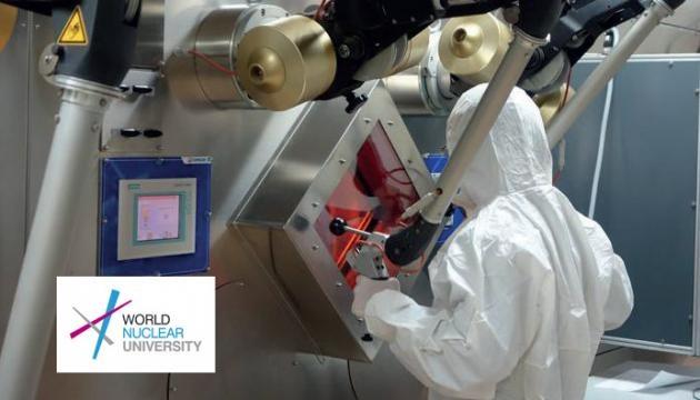 Inscripción a la Escuela de Tecnologías de Radiación de la WNU en Brasil