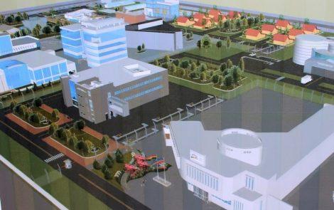 Concluyen los estudios preliminares de ingeniería para el Centro Nuclear de Bolivia