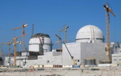El OIEA asegura que el potencial a largo plazo de la energía nuclear sigue siendo alto