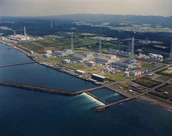 Japón avanza en la reactivación de dos reactores nucleares