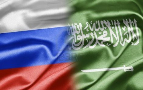 Rusia y Arabia Saudita podrían crear un centro científico nuclear