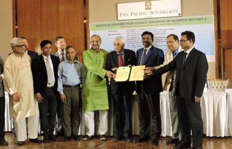 Bangladesh se prepara para construir Rooppur 1, su primera planta nuclear
