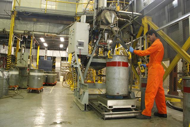 Purificación del uranio a grado nuclear en la planta Dioxitek, Córdoba, Argentina.